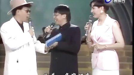 19920307玫瑰之夜 介绍古董 张雨生 赵传 余天