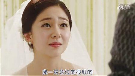 """金子轻松出来吧 08集 三少梦贤结婚前 朴爸未见""""尤娜"""""""