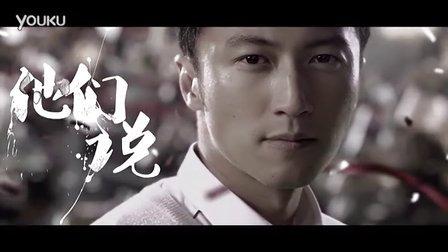 [芒果捞]2013快乐男声评委宣传片 谢霆锋篇2