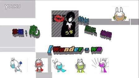 底座【游戏时光】我们的青春我们的【Wonder wall】
