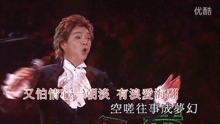 16.分飞燕(高清版)-陈浩德[金曲璀灿40周年]演唱会欣赏