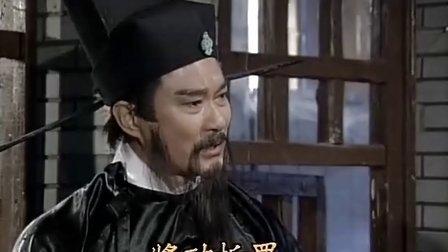 [★逍遥谷原创★][侠义见青天][07][国语中字][DVD-MKV]