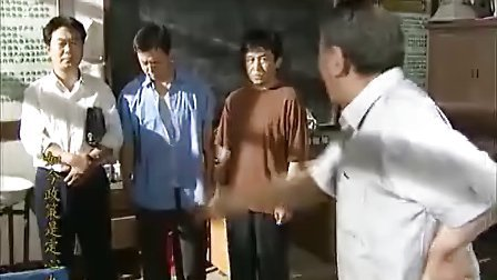 《喜耕田的故事 第一部》片尾曲