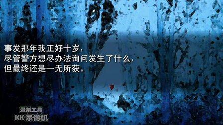 【摸黑探路】Fil恐怖RPGp1