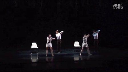 French Twist - Ma Cong Choreography (马聪作品)