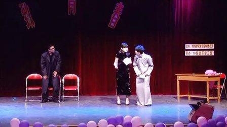 潍坊学院音乐学院2010级音乐学三班致青春主题班级晚会