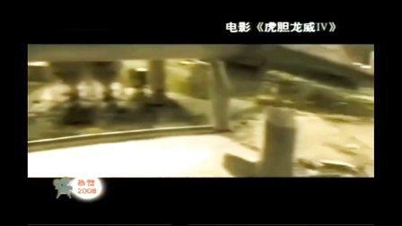 《第十放映室》2004-2013恭贺系列精彩回顾(中)
