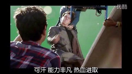 《星际迷航2》花絮 卷福高空动作戏