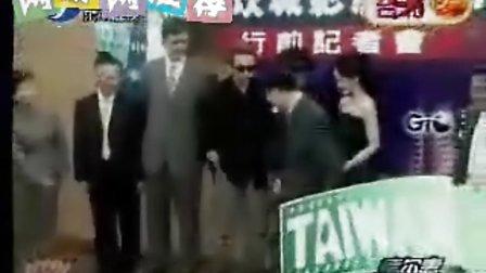 新闻采访'大S'激战床戏!