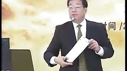 郭凡生-股权激励总裁方案班13(无密码)