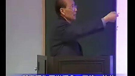 07《中医基础理论》阴阳学说:基本概念(二)、基本内容(一)