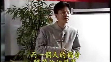 蔡礼旭老师-幸福人生讲座(第1梯次) -01