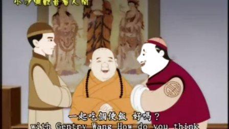 小沙弥欢喜看人间(四)