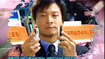 TVB電視劇無考不成冤家主題曲