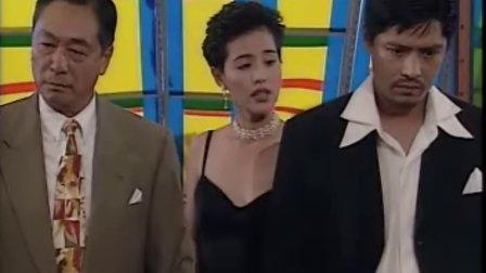 (1996年)新加坡(怀旧)电视剧(双天至尊Ⅱ)第十四集(国语)领衔主演(李南星 郑惠玉)