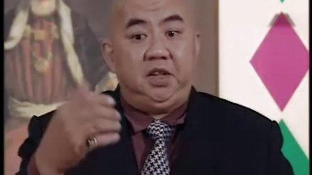 (1996年)新加坡(怀旧)电视剧(双天至尊Ⅱ)第二十九集(国语)领衔主演(李南星 郑惠玉)