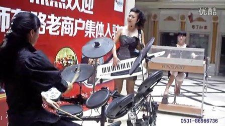 DJ别哭了宝贝 背挎双排键 合成器电子琴 12面电子鼓 天音之女