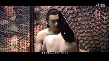 【MV】钟欣潼张智霖主演3D电影《白狐》主题曲官方版,谢容儿新唱