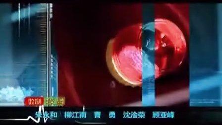 《狼烟》片头曲MV
