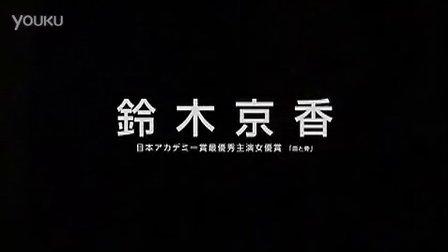 伊坂幸太郎作品再上5月银幕《重力小丑》预告片