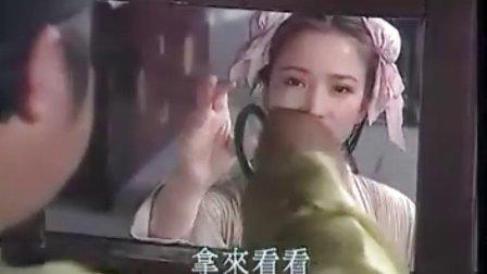 保镖-天之骄女-2