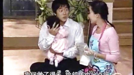 [2004韩剧] [小妇人](大小姐们) 57