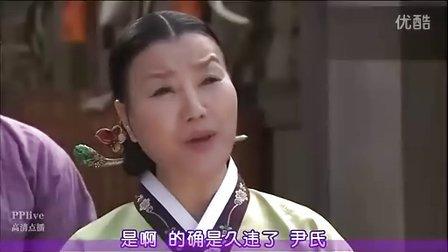《同伊》第08集 中字(天使版)