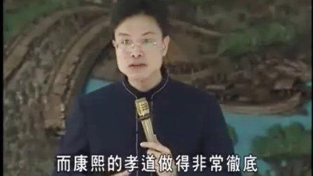 蔡礼旭老师《如何经营无怨无悔的人生》-36
