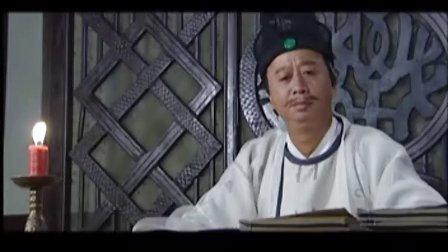 07版《梁山伯与祝英台》06集