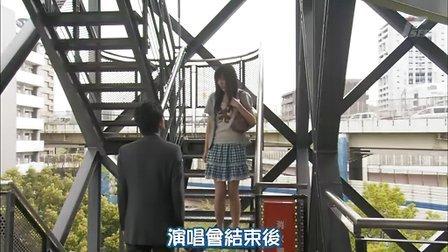 东京少女之水沢惠丽奈2