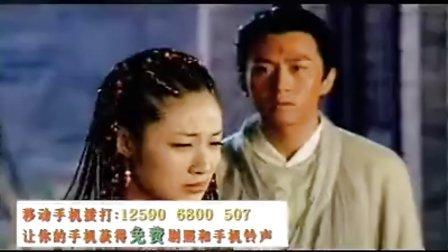 《少年包青天Ⅲ之天芒传奇》片尾