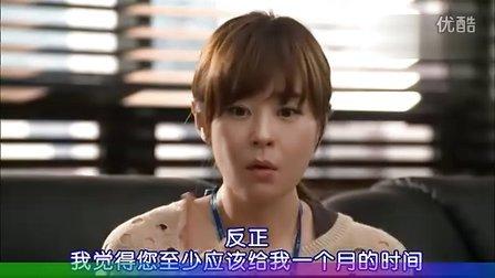 韩剧【守护BOSS02】凤凰天使