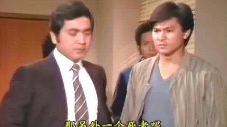 刘德华【猎鹰】国语DVD版12