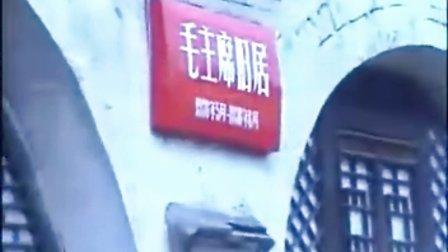 [转]陕西省子长县2002年74洪灾现在回头看看