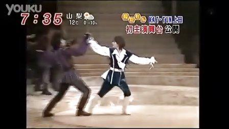 Mezameshi_2009.03.05 上田竜也