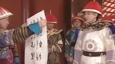 江湖奇侠传(雍正传奇)23