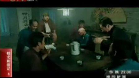 桂北剿匪记06