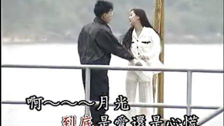 蔡琴,月光小夜曲,KTV