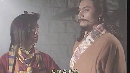 中神通王重阳20