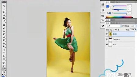 【李涛讲解】Photoshop CS5 新功能介绍(第一节 调整边缘快速构图)