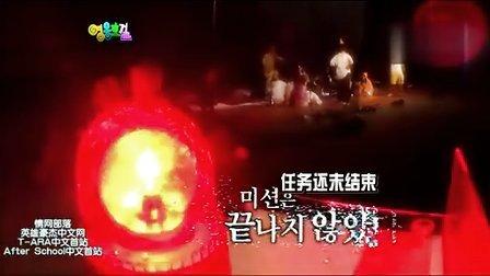 101024 SBS 英雄豪杰 E14 KARA,T-ara,BEG,AS佳熙,IU等[韩语中字]