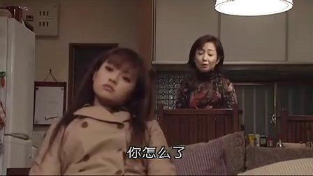 命运之恋01