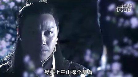 女娲传说之灵珠 09