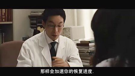 甜蜜的谎言A(韩国喜剧)