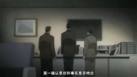 【秘密】【第5话】【娟子 前篇】