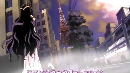 魔法骑士OVA 01