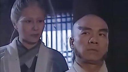 江湖奇侠传(雍正传奇)45