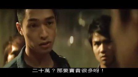 香港古惑仔系列影片-天行者[港版粤语]