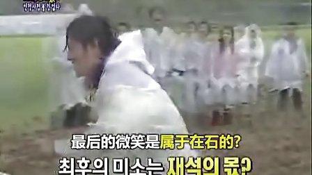 090503 家族诞生46期 孙淡妃,金钟国,李孝利中字版