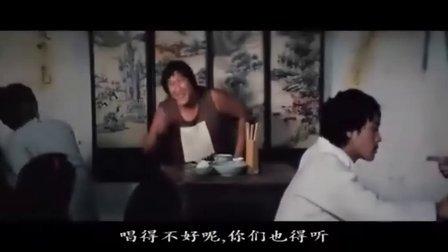 《醒目仔蛊惑招》1979张同祖导演 洪金宝  董玮  黃杏秀  李海生  高飞  钟发  林正英